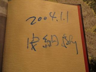 150622-040101-Annou-Mimizuku-.jpg