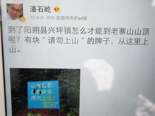 150630-BanSiChi-kanban-.jpg