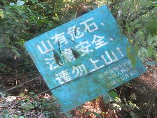 150630-kanban-tateru-.jpg