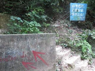 150701-kanban-kotei-.jpg