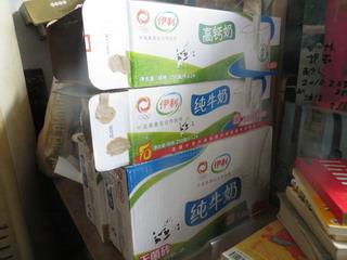 150702-2-kigatuku-Milk-2syu-.jpg