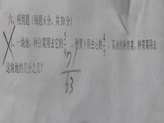 150705-2-Kita-sansu-Muri-.jpg