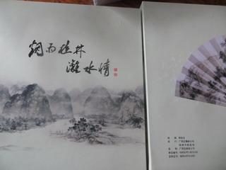 150708-2-book-Fr-MouRenWan-.jpg