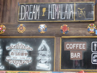 150708-Tibet-caffee-close-.jpg