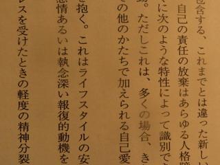 150710-Uso-book-SekininHouki-.jpg
