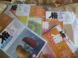150809-1-book-kakugen-20-Kitarou-.jpg