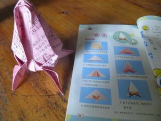 150812-origami-book-.jpg