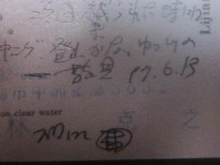 150820-ehagaki-suwa-97-.jpg