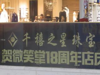 150822-nikoniko-18nen-.jpg
