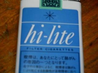 150921-Hi-lite-.jpg