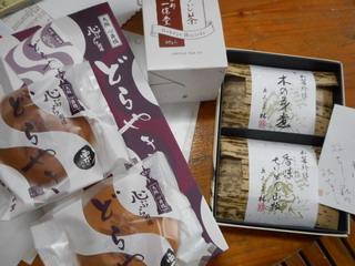 150921-dorayaki-tukudani-otya-.jpg