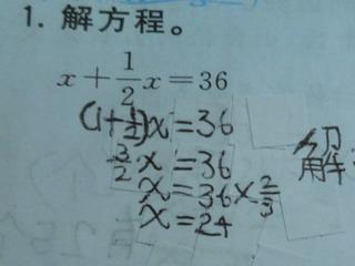 151012-bunsu-houteisiki-.jpg
