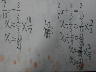 151013-bunsu-warizan-1-.jpg
