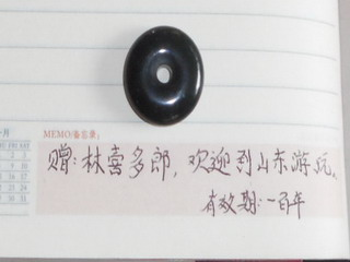151014-Kita-kinenhin-.jpg