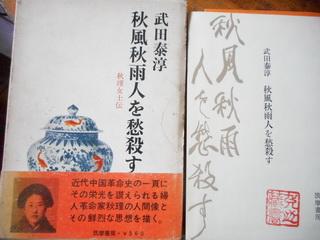 151022-book-ChuKin-.jpg