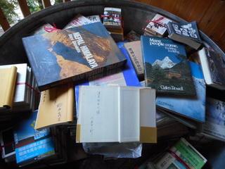 151105-book-kizoubon-doramu-.jpg