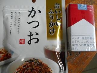 151110-Matsuda-okurimono-.jpg