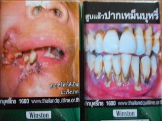 151112-tabaco-ganYobou-Thai-.jpg