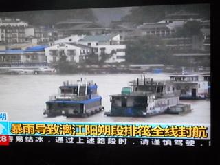 151113-CCTV-news1-1-Rijian-stop-.jpg