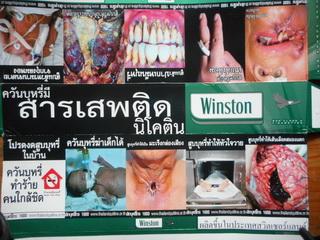 151113-Thai-Tabako-Gan-.jpg