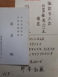 151118-Hagiwara-Nozaki-wakakusite-.jpg