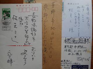 151118-Matudo-Nakano-Taki-Suwa-.jpg