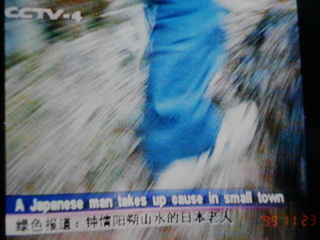 151121-991123-CCTV4-1-.jpg