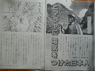 151122-gaken-syougaku-yomimono-.jpg