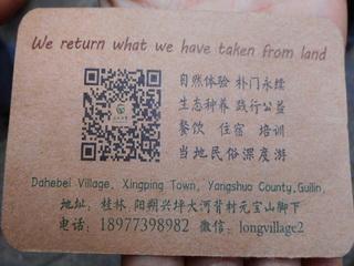 151123-card-Dahebei-.jpg