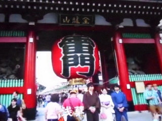 151127-Asakusa-kaminarimon-.jpg