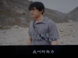 151129-Abe-Chinaname-.jpg