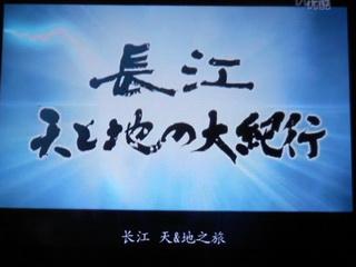 151129-NHK-TentoTi-daimoku-.jpg
