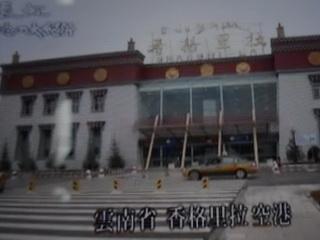 151129-Shangurira-Airport-.jpg