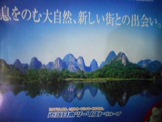 151205-Holiday-hyousi-.jpg