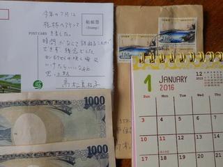 151207-Takamatsu-kanpa-.jpg