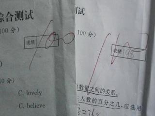 151208-sugaku100-English100-.jpg