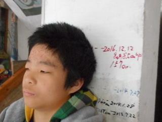 151212-157cm-Kitarou-.jpg