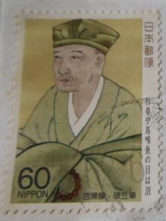 151224-Basyo-stamp-.jpg