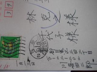 151224-Kawakita-89-1-hagaki-.jpg