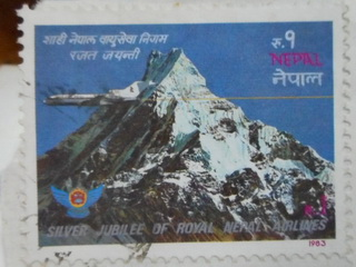 151224-Macha-Nepal-stamp-.jpg