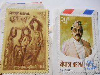 151224-Nepal-stamp-Runbin-King-.jpg