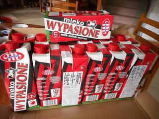 151224-milk-Porando-morau-.jpg