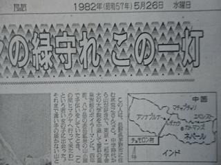151227-82-5-26-asahi-.jpg