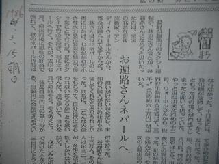 151227-860325-asahi-.jpg