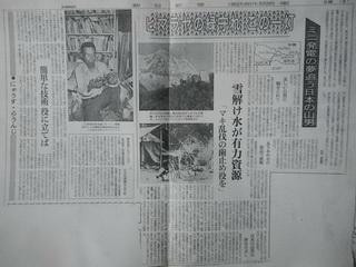 151227-asahi-820526-first-.jpg