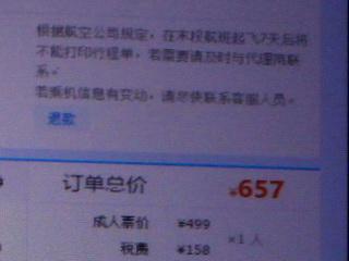 160105-657-yasui-.jpg