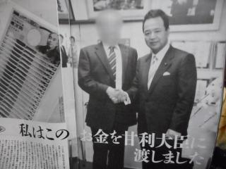 hayashi 2346.jpg