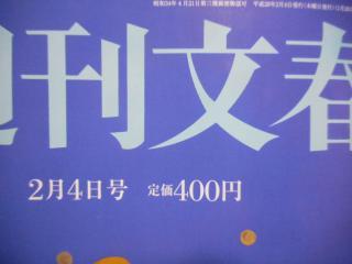 hayashi 2349.jpg