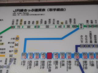 20160218-ゆめみ野 026.jpg