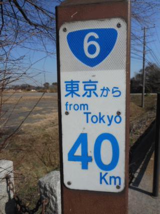 20160219-藤城 029.jpg